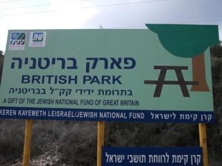 46-british-park-sign
