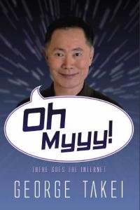 oh-myyy-photo